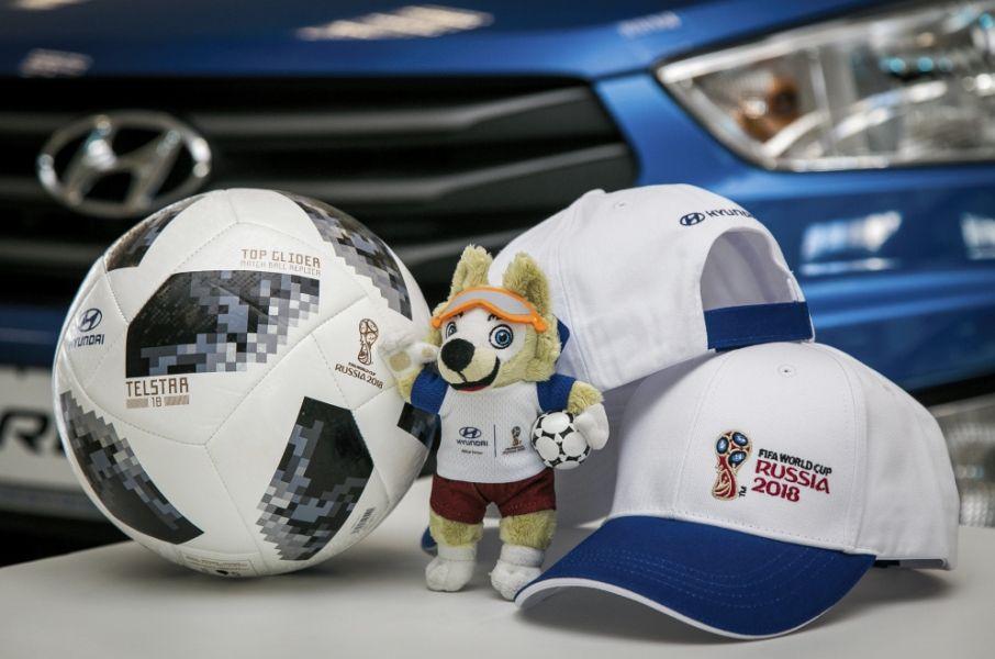 Настоящие сувениры для настоящих болельщиков в Автосалонах Hyundai!