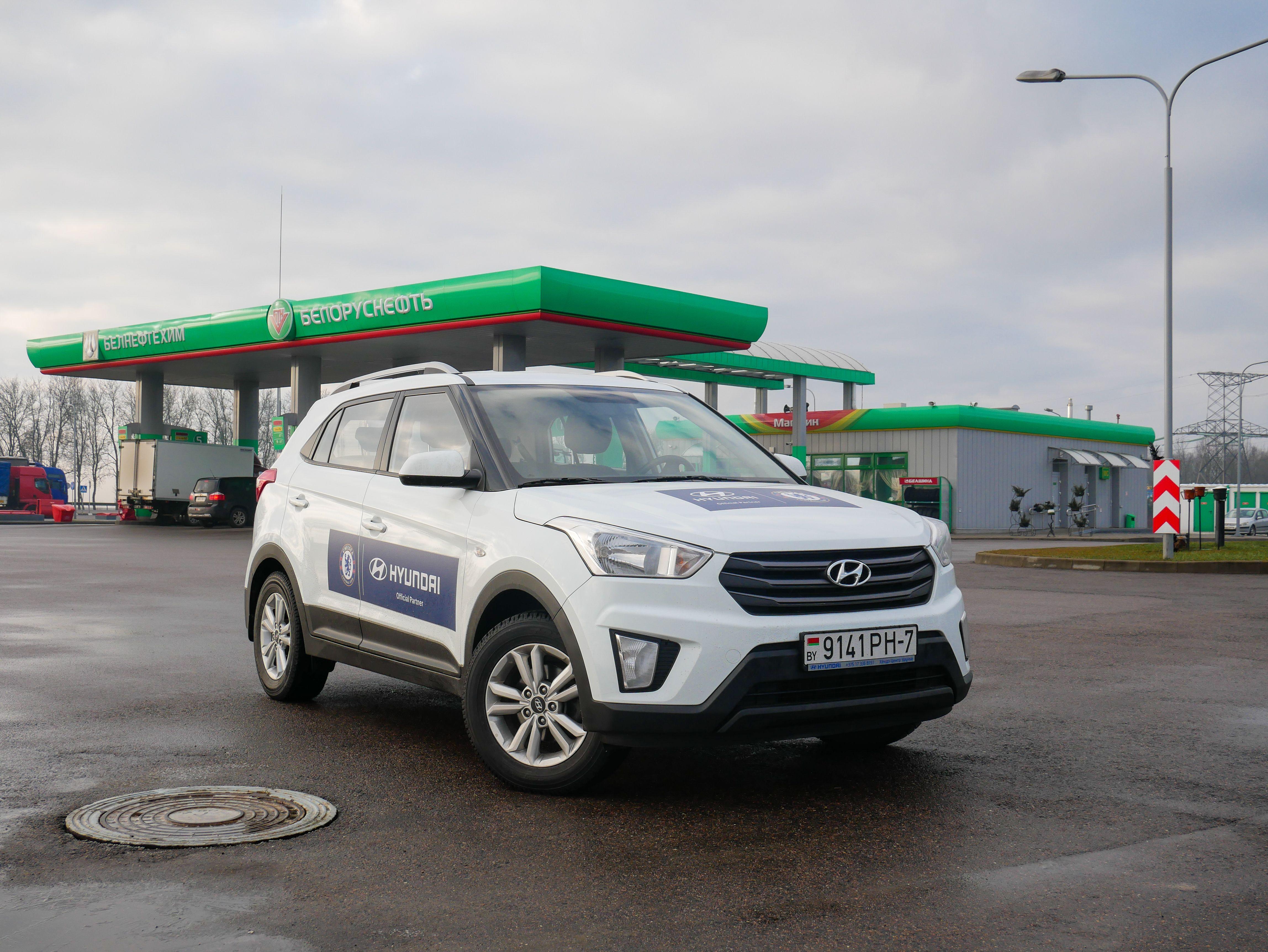 «Да когда ж ты уже заглохнешь?!» Устанавливаем рекорд дальнобойности на Hyundai Creta 1.6.