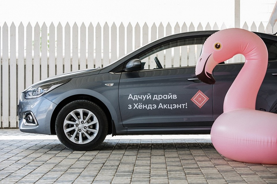 """Команда проекта """"К морю на Hyundai Accent"""" вновь отправилась на море"""